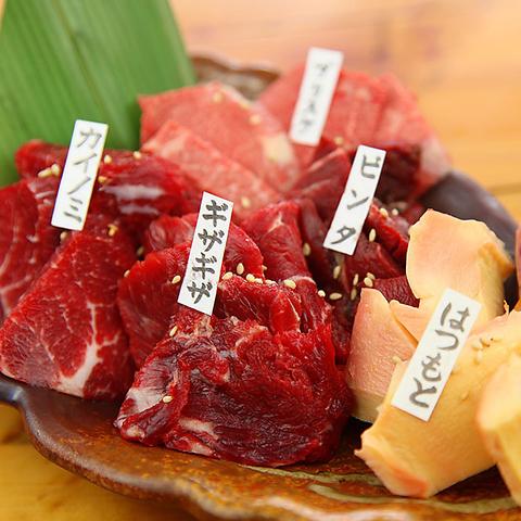 赤坂で馬肉が味わえる焼肉居酒屋【桜屋 馬力キング 赤坂店】