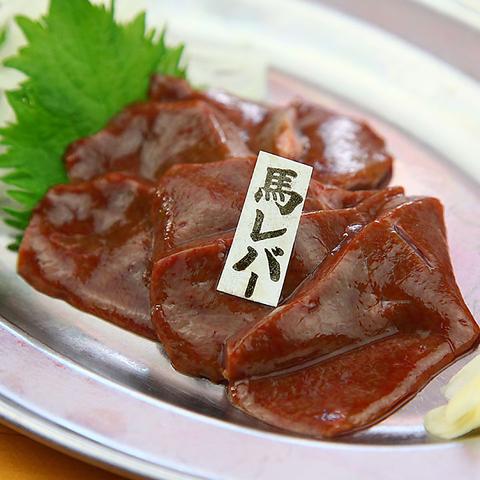 赤坂の焼肉【桜屋 馬力キング 赤坂店】で馬レバー
