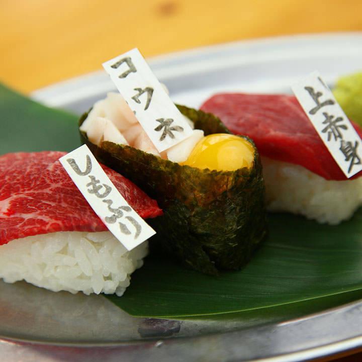 赤坂にある馬肉握り寿司が美味しい居酒屋【桜屋 馬力キング 赤坂店】
