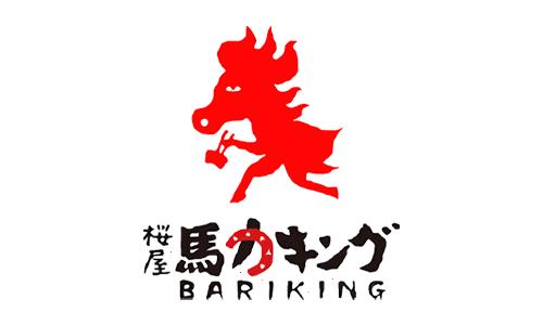 桜屋 馬力キング 赤坂店